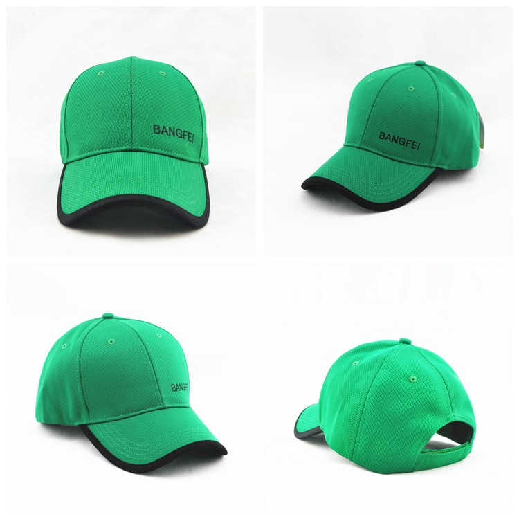 Simple Solid Color Baseball Cap
